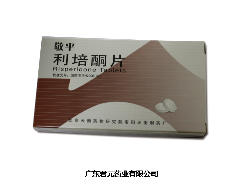 利培酮片(敬平)