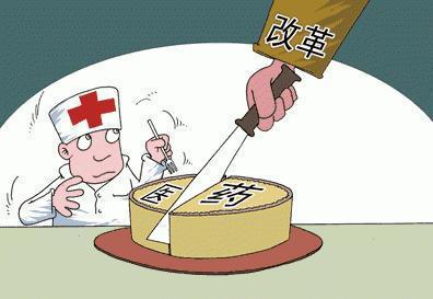 国家15招打击药价虚高 基本药物统归省级采购